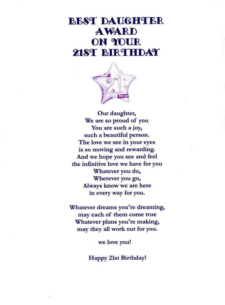 21st Birthday Quote  21st Birthday Quotes QuotesGram