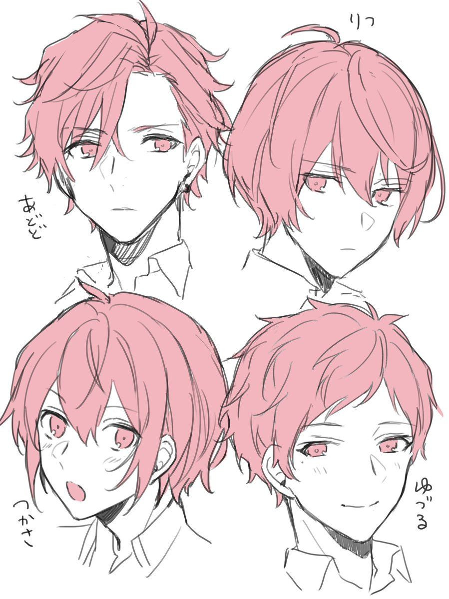 Boy Hairstyles Anime  35 Great Style Anime Boy Hairstyle Drawing