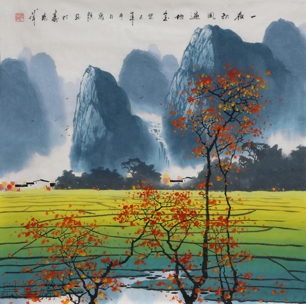 Chinese Landscape Paintings  Oriental Asian Original Traditional Chinese Landscape