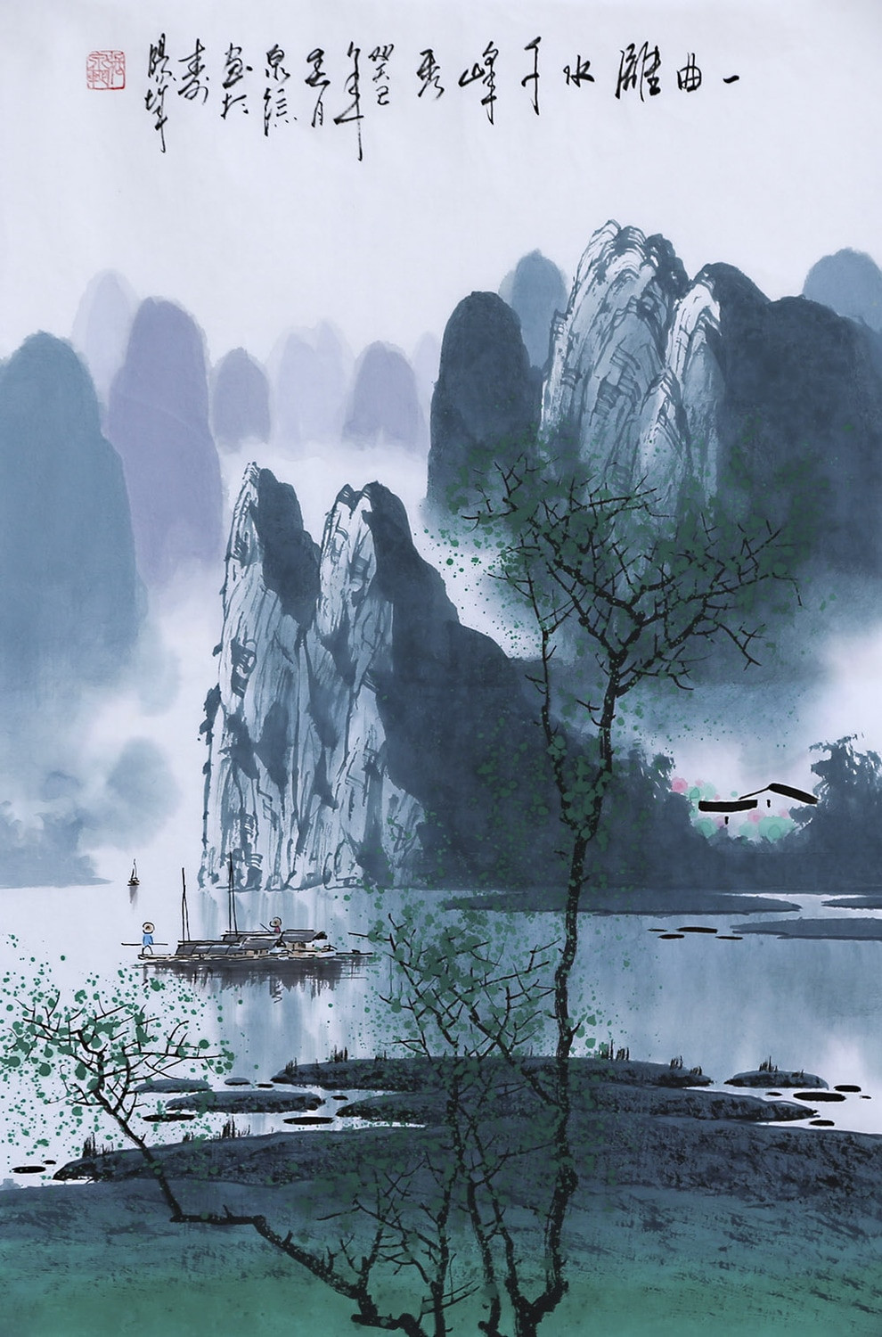 Chinese Landscape Paintings  Artist ZhangQuanZong Oriental asian Ink brush art