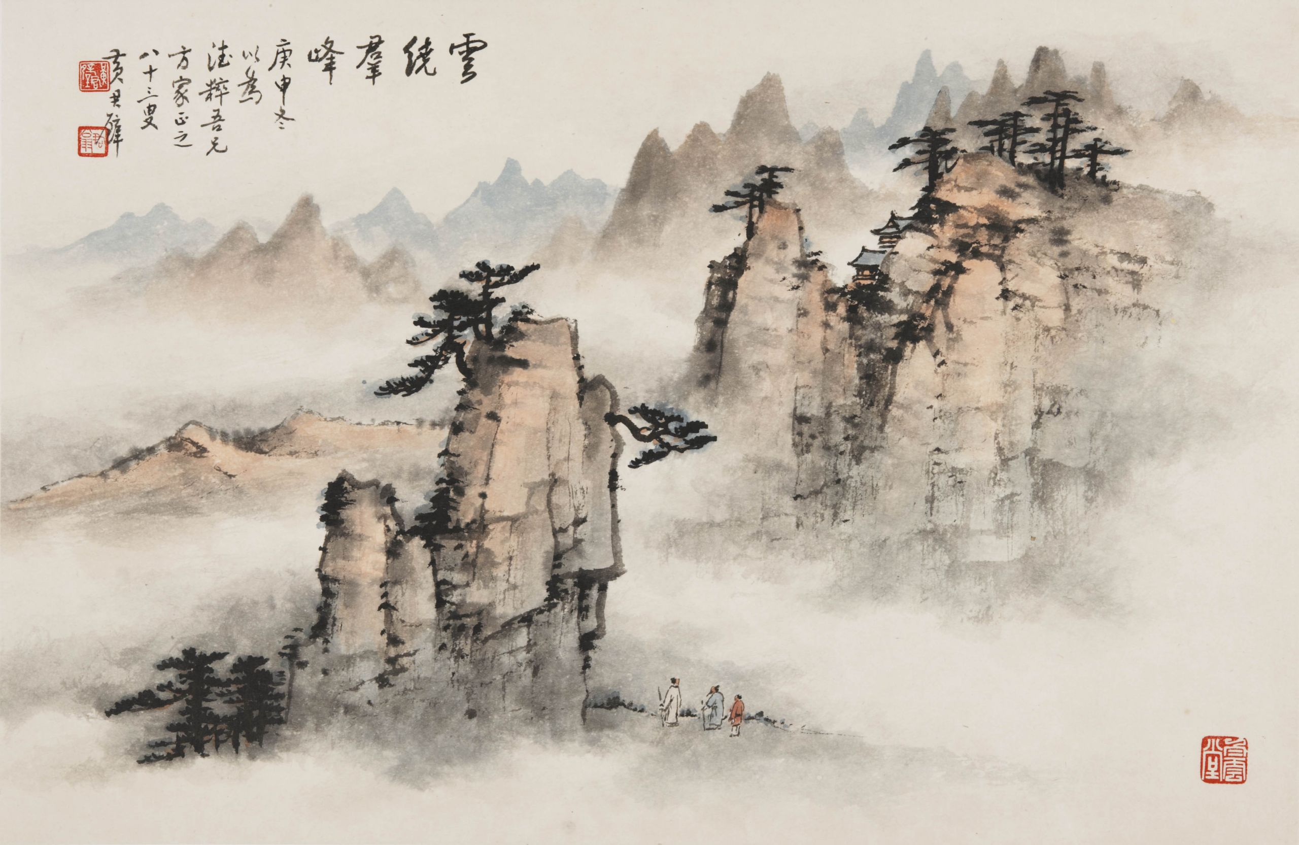 Chinese Landscape Paintings  Calendar of Events Amelia Kit Yiu Chau Lecture