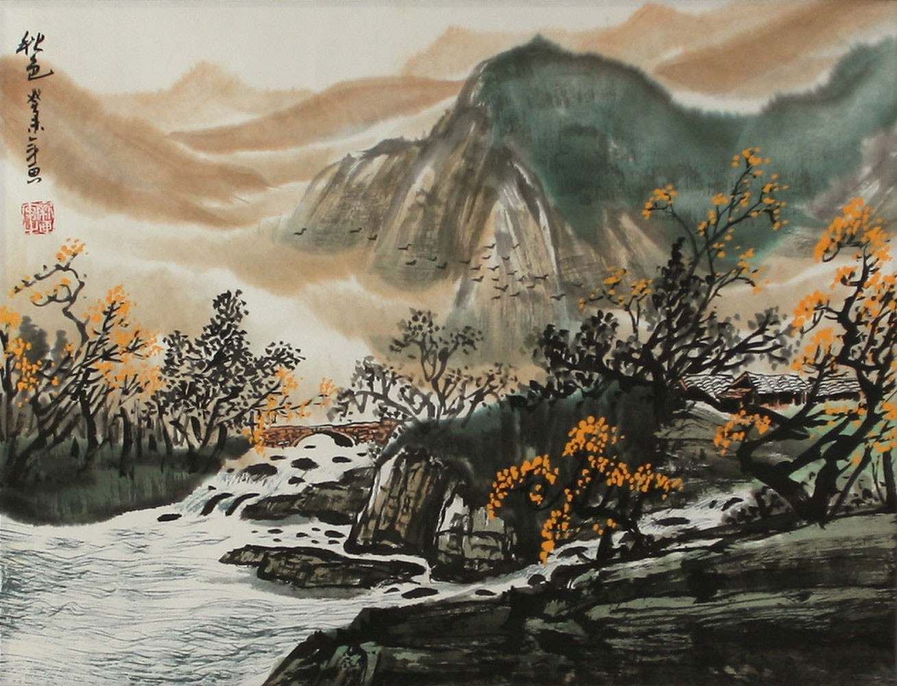 Chinese Landscape Paintings  Chinese Autumn Landscape Painting Asian Art
