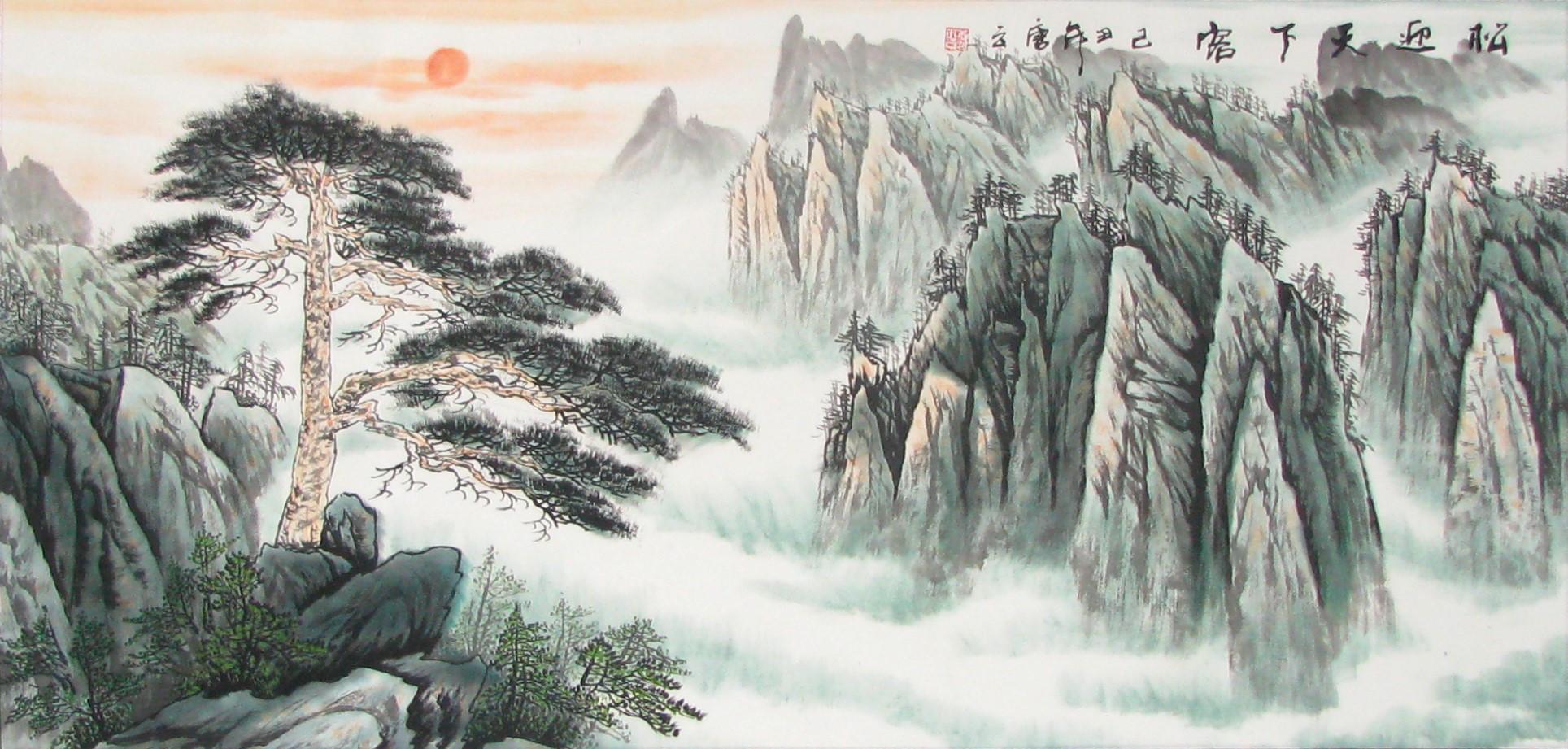Chinese Landscape Paintings  KUBLA KHAN by Samuel Taylor Coleridge