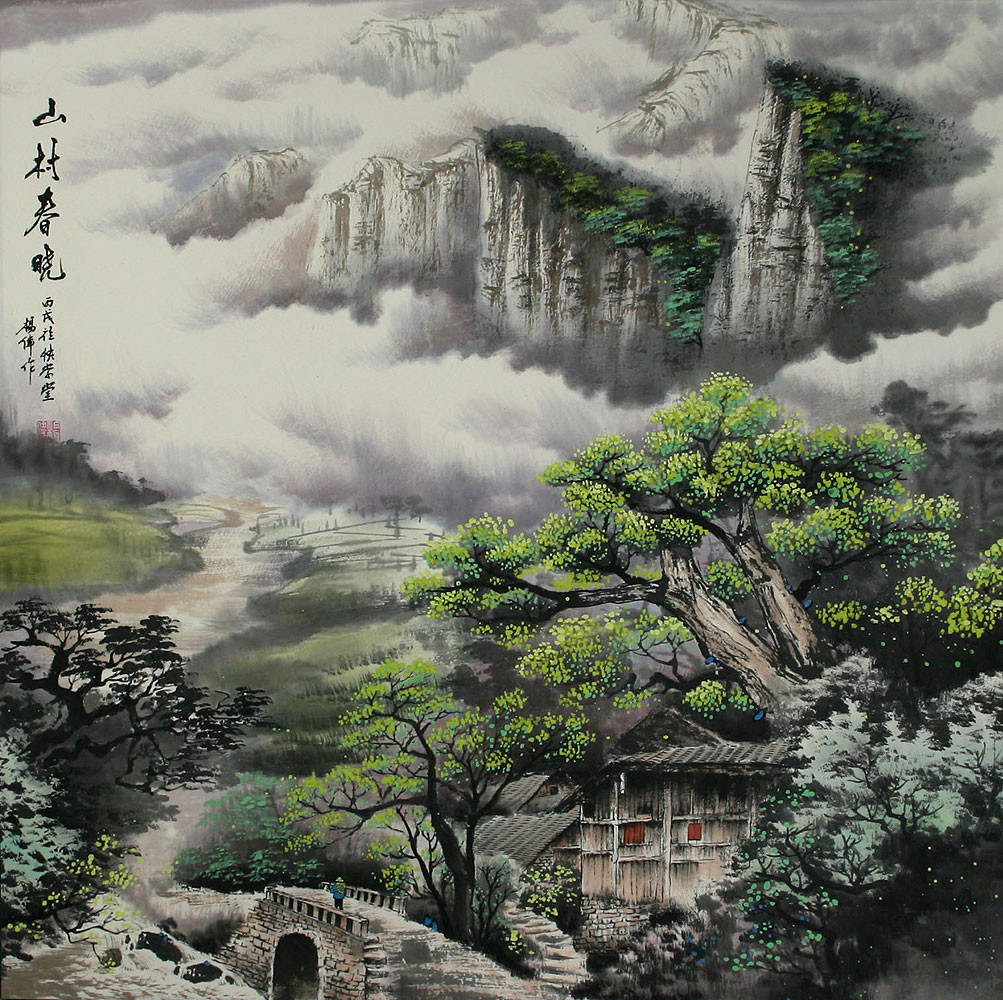 Chinese Landscape Paintings  Morning in the Mountain Village Chinese Landscape