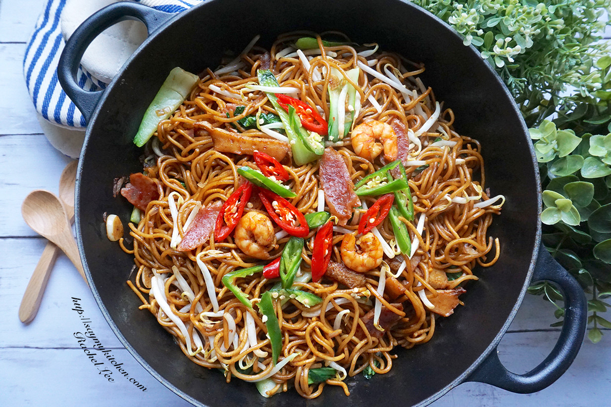 Chow Mein Stir Fry Noodles  Say My Kitchen Chow Mein Chinese Stir Fry Noodles 炒面