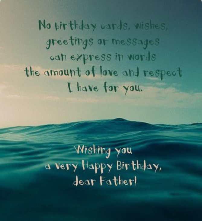 Happy Birthday Daddy Quotes  207 Wonderful Happy Birthday Dad Quotes & Wishes BayArt
