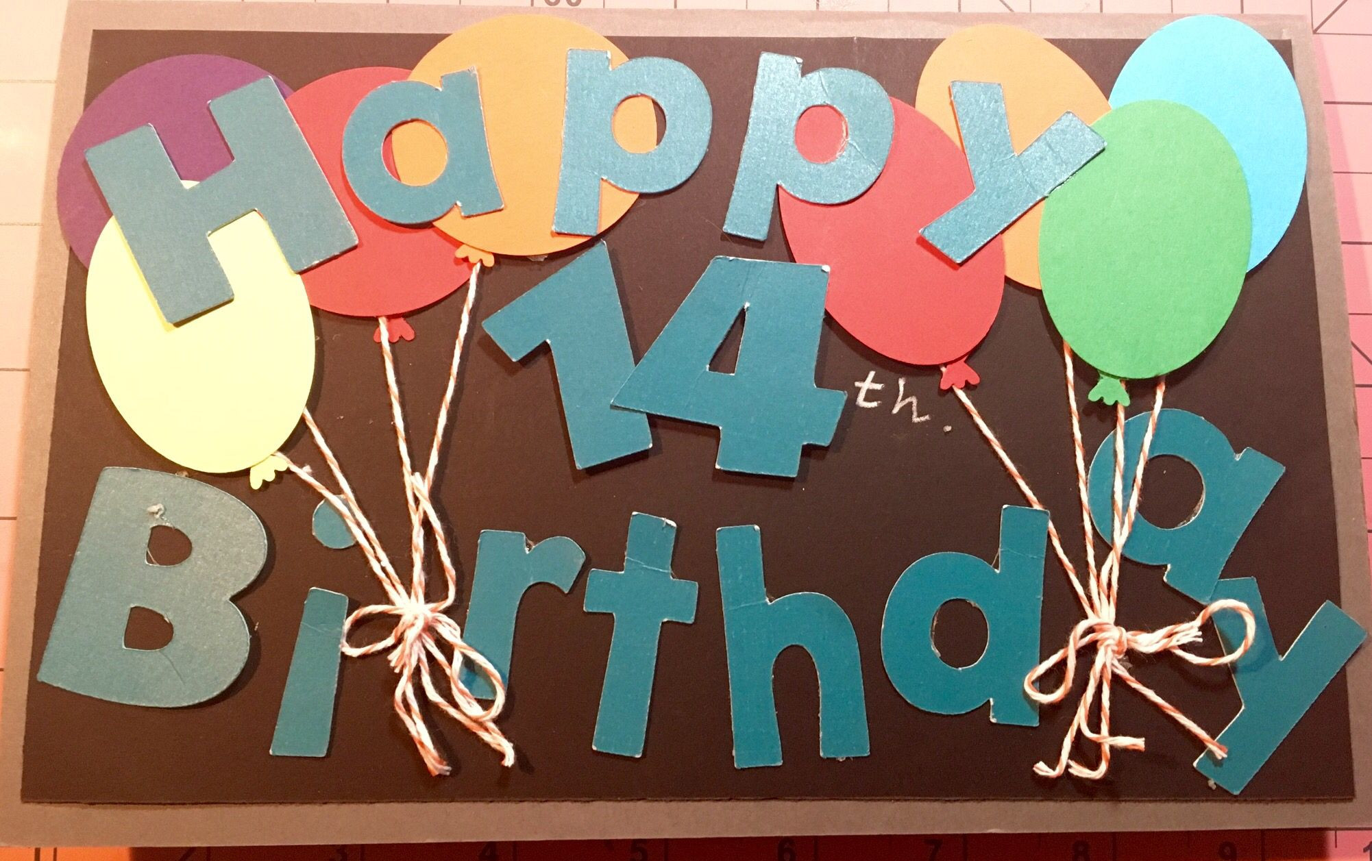 Ideas For 14 Year Old Boy Birthday Party  Teen birthday 14 year old boy card With images