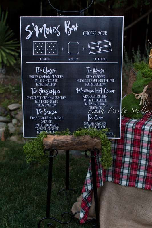 Summer Company Party Ideas  Corporate Camp Out Party Ideas 2 of 15