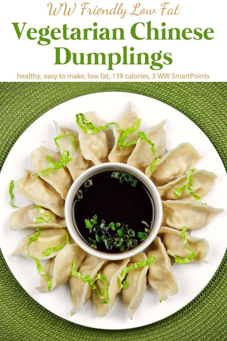 Vegetarian Chinese Dumplings Recipe  Ve arian Chinese Dumplings Recipe