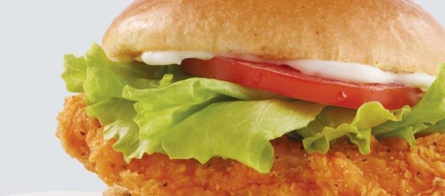 Wendys Chicken Sandwiches  Calories in Wendy s Spicy Chicken Sandwich Fast Food